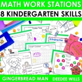 Math Stations ~ Gingerbread CCSS