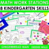 Kindergarten Math Centers ~ Gingerbread