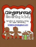 Gingerbread Mini-Writing Activity FREEBIE