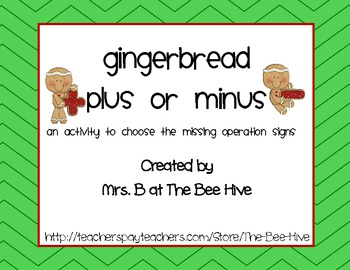Gingerbread Missing Operation Sign Addition and Subtraction