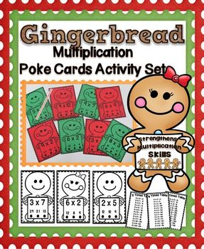 Gingerbread Multiplication Poke Cards Activity Set