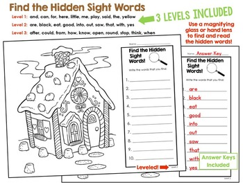 Gingerbread Pack:  Three Leveled Sight Word Gingerbread or Christmas Activities