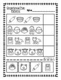 Gingerbread Patterns Cut and Paste