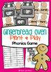 Gingerbread Phonics Game - er, ir, ur