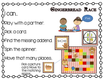 Gingerbread Race: First Grade Make 10 Missing Addend FREEBIE