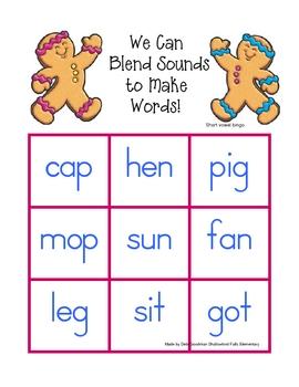 Gingerbread Short Vowel Bingo