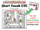 Gingerbread Short Vowel (CVC Words) Game
