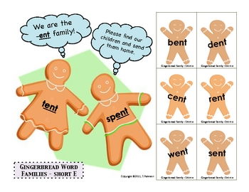 Gingerbread Short Vowels (all 5) Word Families BIG BONUS SET