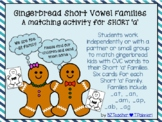 "Gingerbread Short ""a"" Word Families"