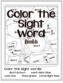 Gingerbread Sight Word Color