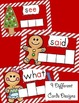 Gingerbread Sight Word Dry/Erase Activity Cards--52 cards and words