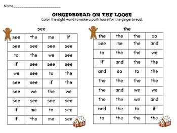 Gingerbread Sight Word Maze