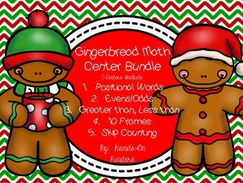 Gingerbread Theme Math Bundle