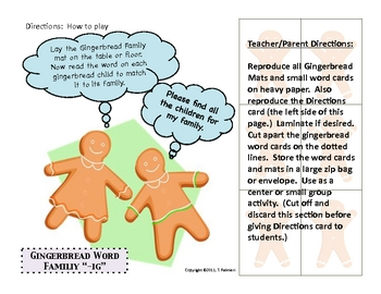 """Gingerbread """"-ig"""" Word Family Sample"""