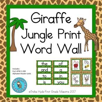 Giraffe Jungle Print HFW Sight Word Word Wall Cards with Header Cards