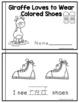 Giraffe Little Books