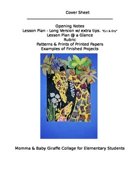 Giraffe Art Lesson, Momma & Baby, Collage for Elementary Students