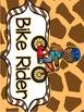 Giraffe Print/Jungle Theme Classroom Decor Pack