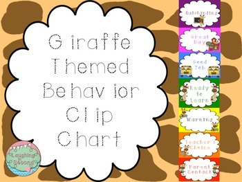 Giraffe Themed Behavior Chart