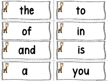 Giraffe Word Wall Letters and 200 Fry Words