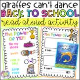 Giraffes Can't Dance Back to School Read Aloud Activity: No Prep