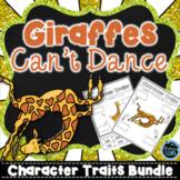 Giraffes Can't Dance Character Traits Activities Bundle