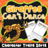 Giraffes Can't Dance Character Traits Sorting