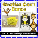 Giraffes Can't Dance | Growth Mindset | Stem Challenge