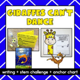 Giraffes Can't Dance   Growth Mindset   Stem Challenge
