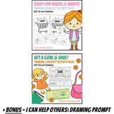 """Girl Scout Daisies - """"Making Choices"""" Activity Pack Bundle - All 3 Steps!"""