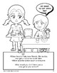"""Girl Scout Daisy """"Be a Sister to Every Girl Scout"""" Petal Download"""