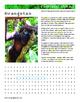 Girl Scout Junior Animal Habitats Download