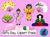 Clipart: Girl's Day (Hinamatsuri)