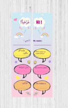 Girls bookmark