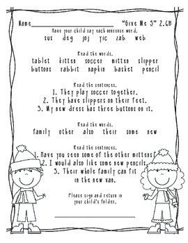 Give Me 5 Reading Street Grade 1 (2007) Book 2 Homework