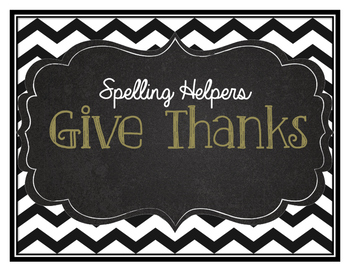 Give Thanks- Thanksgiving Theme Word List English only