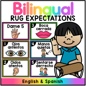 Give me 5/ Dame 5 Bilingual Expectation Signs
