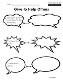 Give to Help Others - Graphic Organizer