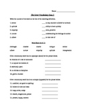 Giver Vocabulary Quiz Ch. 1-4