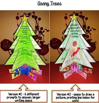 Christmas Craftivity - Giving Trees