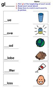 Gl Blend Matching Worksheet