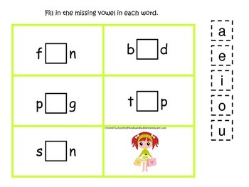 Glamour Girls themed CVC #1 preschool homeschool vowel activity.  Phonics.