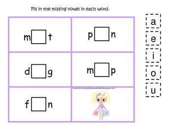Glamour Girls themed CVC #2 preschool homeschool vowel activity.  Phonics.