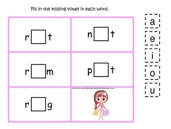 Glamour Girls themed CVC #4 preschool homeschool vowel activity.  Phonics.