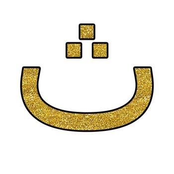 Glitter Arabic Alphabet Clipart