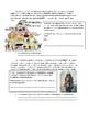 Global 1: Japanese Feudalism