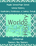 Middle/High School  World History Vocabulary Notebooks for Entire Year Marzano