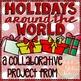 Global Glitter Tribe Holidays Around the World FREEBIE: Ch