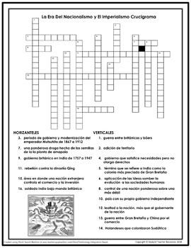 Global History World HIstory Spanish English Bilingual Study Guides & Crossword