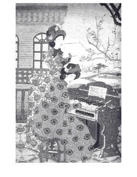 Global History - 10th Grade - Unit 26 - The Meiji Restoration - Handout 3